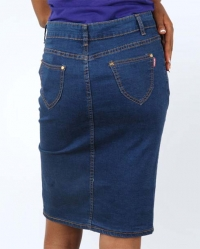 Inspirational guideline for denim skirts
